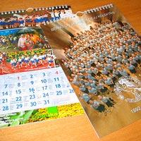 Vēja zirdziņa kalendārs 2007.gadam